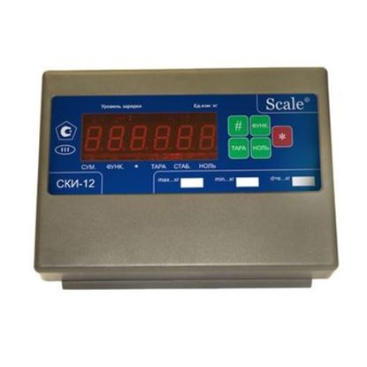 Изображение Весовой индикатор SCALE СКИ-12